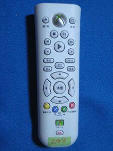 2183★純正Microsoft マイクロソフト Xbox 360用 DVDメディアリモコン X805868-002★赤外線発光確認済!保証