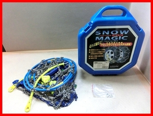 *SEC chain for automobile goods tire chain bai tuck * snow Magic M-6 H3681