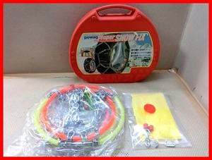 *[ unused goods ] autobacs for automobile goods slip prevention tire chain pewag Super SNOW FIX SSF 64 H3682