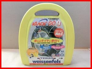 *weissenfelsba Ise mf.rusTERZO for automobile goods slip prevention tire chain KLACK & GO 9 VK8 H3689