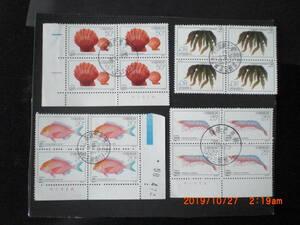 バリゴール(巴里坤)のバイリン満月印付き近海養殖(1992年)4種セット 田型 鮮明印 VF/NH