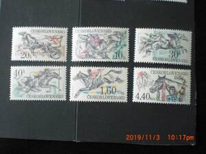 障害物競馬 6種完 未使用 1978年 チェコスロヴァキア共和国 VF/NH