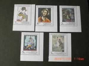 チェコの美術切手ー歌麿・二人の女ほか 5種完 未使用 1991年 チェコスロヴァキア共和国 VF/NH