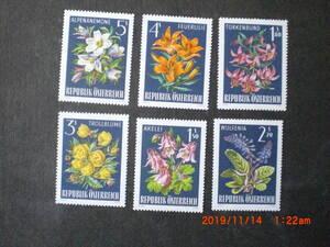 高山の花ーコロンバイン他 6種完 未使用 1966年 オーストリア共和国 VF/NH
