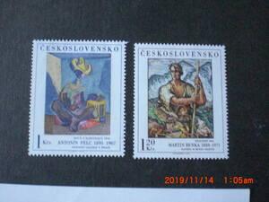 プラハ城の名画ーレンブラント自画像ほか 6種完(2種+小型シート) 未使用 1973年 チェコスロヴァキア共和国 VF/NH