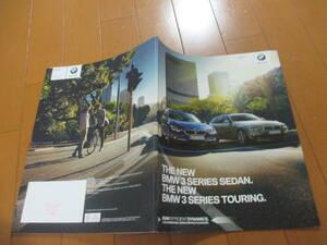 家15765カタログ★BMW★3シリーズ セダン Touring★2015.9発行63ページ