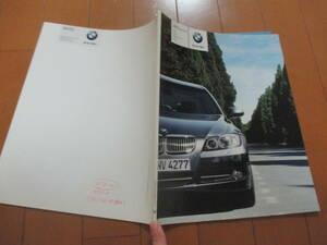 家15767カタログ★BMW★3シリーズセダン 320i 323i 325i★2005.10発行81ページ