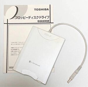 東芝 dynabook USBフロッピーディスクドライブ