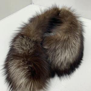 ■サガフォックス SAGA ファーマフラー リアルファー 本毛皮 襟巻き 毛皮 ティペット / フォックス■A21