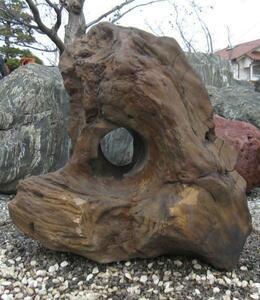 木化石 道しるべ 景石 珪化木 高さ約80cm 庭園 NI031 庭石 天然石