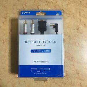 SONY PSP D端子ケーブル PSP-S170 PSP-2000シリーズ専用
