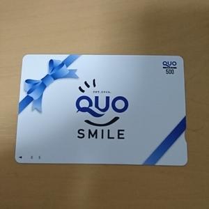 送料63円 即決 未使用 クオカード QUOカード 額面500円分 Tポイント消化 Tポイント消費
