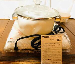 【新品未使用】 両手鍋 電子調理器具付き 家電 ツインバード