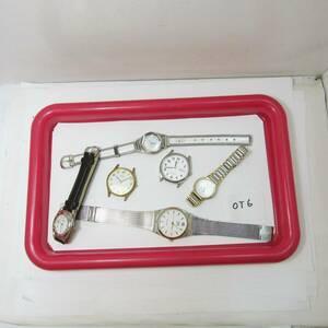 時計ジャンク(OT6)セイコークロノスクオーツ、アルバアーバン他6点