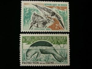 NIGER ニジェール共和国 未使用切手 2枚