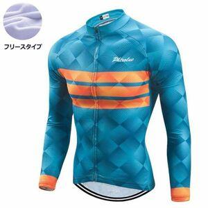 新品 長袖 裏起毛 サイクルジャージ No32 Mサイズ ブルー フルジップ ウェア メンズ サイクリング フリース ロードバイク MTB