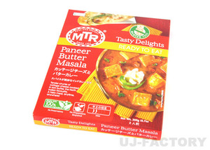 【MTR 本格老舗カレー!】★チーズとバターソースのカレー/1パック(300g/2人~3人分)インドそのままのおいしさをご家庭のテーブルヘ♪
