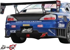 【M's】NISSAN S15 シルビア (1999y-2002y) D-MAX レーシングスペック リアバンパー//FRP 未塗装 素地 SILVIA エアロ リヤバンパー