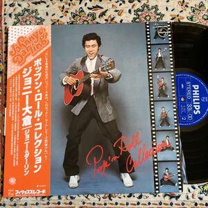 Johnny большой ./ pop n roll * коллекция / Johnny &da- Lynn /..../ Carol ..../ контри-рок & блокировка n roll /1977 год