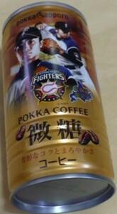 2018POKKA SAPPORO(ポッカサッポロ)×日本ハムファイターズ北海道限定缶コーヒー微糖 中島卓也