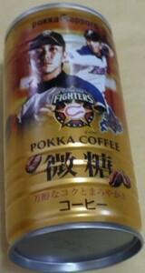 2018POKKA SAPPORO(ポッカサッポロ)×日本ハムファイターズ北海道限定缶コーヒー微糖 宮西尚生