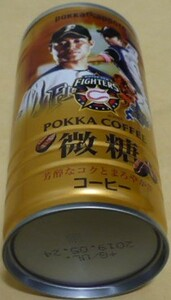 2018POKKA SAPPORO(ポッカサッポロ)×日本ハムファイターズ北海道限定缶コーヒー微糖 田中賢介3 引退