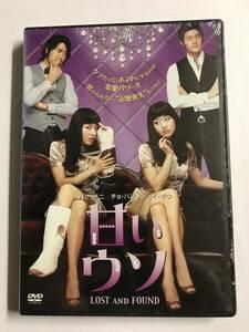 【DVD】甘いウソ パク・チニ イ・ギウ【レンタル落ち】@79