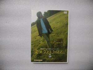 ミス・ダンデライオン 演劇集団キャラメルボックス2006タイムトラベルシアターVOL.3 2006年 中古セル版DVD