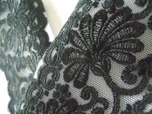35【サクラサク】絹交織手縫い半襟・黒の豪華チュールレース。ゴージャスなオシャレ。