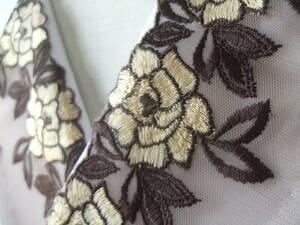 48【サクラサク】絹交織手縫い半襟・ベージュと茶色の豪華チュール半襟♪