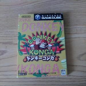 ゲームキューブ ドンキーコンガ