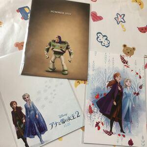 アナと雪の女王2 トイストーリー4 前売り特典 ポストカードセット 9枚セット