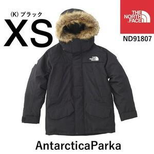 国内正規 新品 19AW XSサイズ ND91807 K 黒 NORTH FACE ANTARCTICA PARKA ノースフェイス アンタークティカパーカ ダウン ND92032