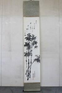 【文明館】耕竹老人筆 「竹に雀図」 肉筆 紙本 掛軸 日本画 そ2