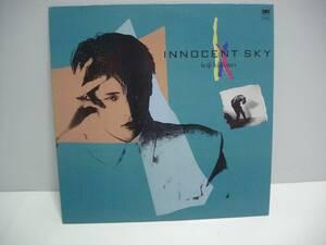 ★ Koji Yoshikawa / Innocent Sky / LP ★