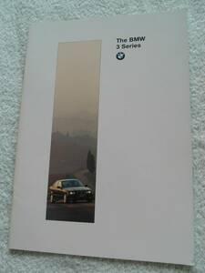 The BMW 3 Series カタログ 95年 ビーエムダブリュ 3シリーズ