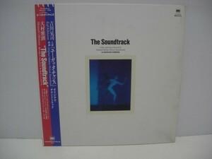 ■ Yoshikawa Koji / You Gatta Chance Original Soundtrack / Band LP (Analog Record) ■