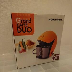 recolte レコルト グラン カフェデュオ ドリップ式 新品未使用