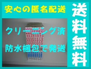 全国送料無料 ★ キャットストリート 神尾葉子 [1-8巻 漫画全巻セット/完結]