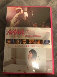 NANA スタンダードエディション DVD 矢沢あい