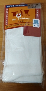 [New] Children Painting Tights Size: 120 (110 to 130 cm) COL: Off White Shipping 198 yen-Included OK! A-1
