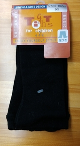 [New] Children placing tights in Japan: 95 (90-100 cm) COL: Black Shipping 198 yen-Included OK!