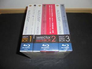 <送料無料> BD 新品未開封 selector infected WIXOSS 全3巻 Blu-ray BOXセット セレクター ウィクロス ブルーレイ 予約特典カード付