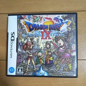 ドラゴンクエストⅨ 任天堂DS