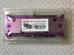ラジコン バッテリークーラー2  未使用品?