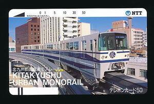 ●L30●北九州都市高速モノレール 【テレカ50度】●