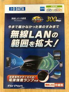 『新品・未開封』無線LAN中継器 アイ・オーデータ WN-AG300EX