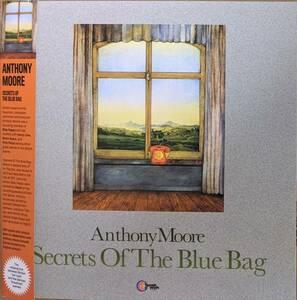 Anthony Moore アンソニー・ムーア (=Slapp Happy) - Secrets Of The Blue Bag 500枚限定再発アナログ・レコード