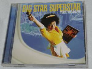 小林幸恵★即決・送込・CD★YUKIE KOBAYASHI/BIG STAR SUPERSTAR/♪SUKIYAKI ♪TOO SOON