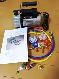 кондиционер воздушный вытащенный вакуумный насос 4 дней в аренду 1000 иен быстрое решение!!
